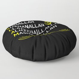 Inshallah Mashallah Muslim Islam Allah Mosque Gift Floor Pillow