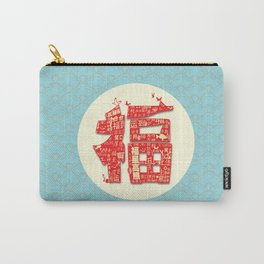 Lucky stars be with you. Carry-All Pouch