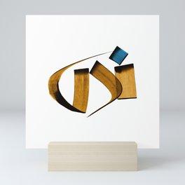 Nada Mini Art Print