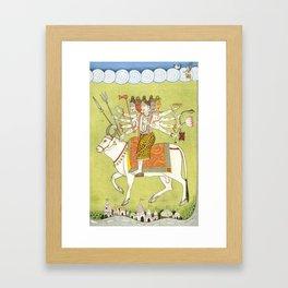 Sadashiva Framed Art Print