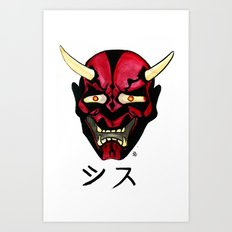 Hannya Darth Maul Art Print
