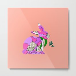12 ZODIAC: YEAR OF THE RABBIT Metal Print