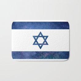 Love Israel  congratulations 462 Bath Mat
