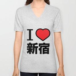 I Love Shinjuku Unisex V-Neck