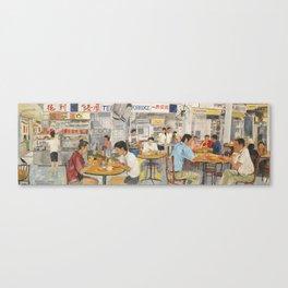 Teo Chew Porridge Shop Canvas Print