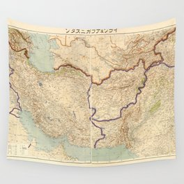 Map of Iran & Afghanistan (1941) Wall Tapestry