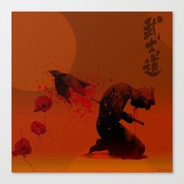 Seppuku ( Hara Kiri) The liberation of the spirit of the samurai Canvas Print