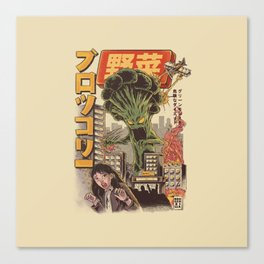 Broccozilla Canvas Print