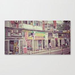 Sex in Beijing Canvas Print