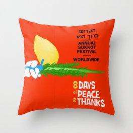 Sukkot Poster Throw Pillow