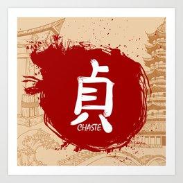 Japanese kanji - Chaste Art Print