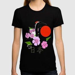 Tsuru Bird - The Legendary Japanese Bird (Accessories Lifestyle & T- Shirts) T-shirt