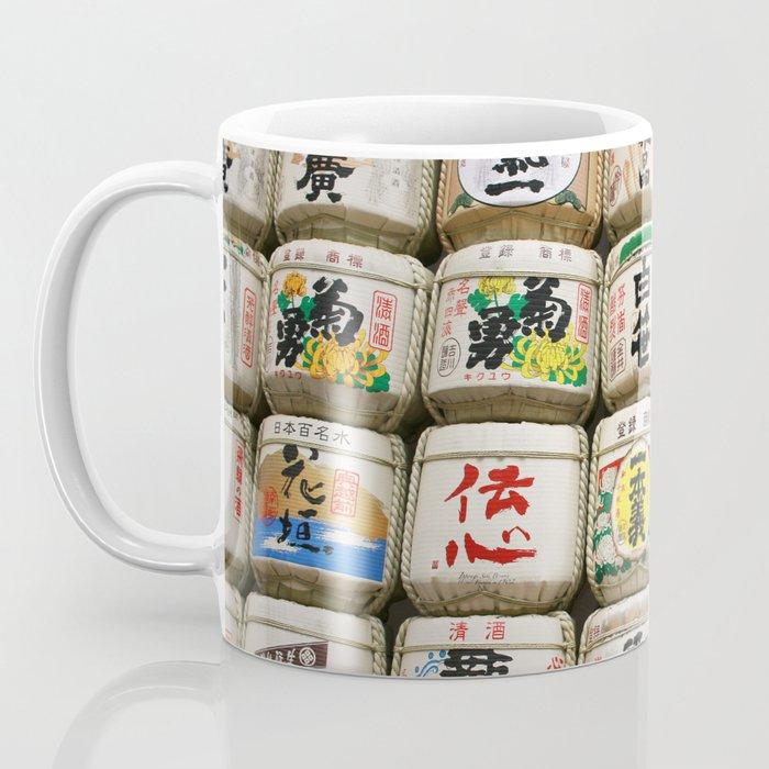 Sake barrels Coffee Mug