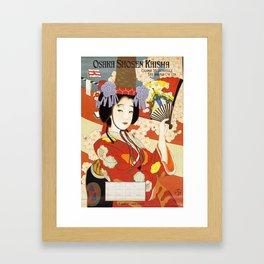 Vintage Japanese Travel Poster - Osaka Framed Art Print
