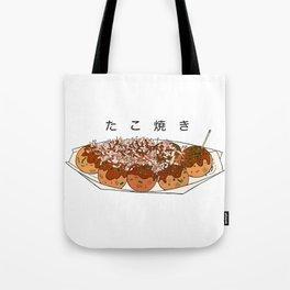Juicy Tokyo Takoyaki Tote Bag
