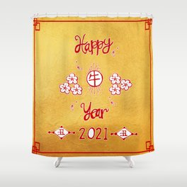 Hand Drawing Happy New(牛) Year  Shower Curtain