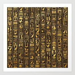 Gilded Hieroglyphs Art Print