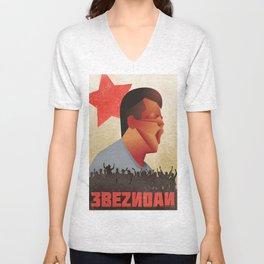 Vintage poster - Communism Unisex V-Neck