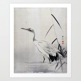 Kawabata Gyokushō Crane Among Reeds Art Print