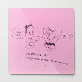 Nobody wants to make friends with losers / pink Metal Print