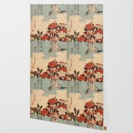 Hokusai Cuckoo and azaleas -hokusai,manga,japan,Katsushika,cuckoo,azaleas,Rhododendron Wallpaper