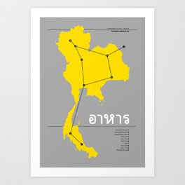 Constellation of Food - Thailand - Yellow Art Print