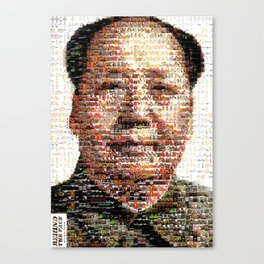 BEHIND THE FACE Mao   China Capitalism Canvas Print