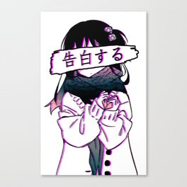 CONFESSION - Sad Japanese Anime Aesthetic Canvas Print