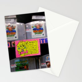 nam Stationery Cards