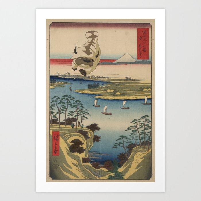 Kōnodai tonegawa Appa Kunstdrucke