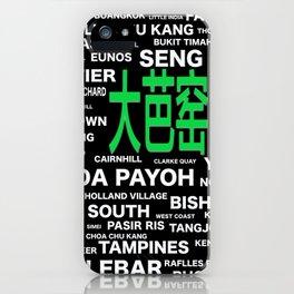SINGAPORE HOUSING ESTATE (TOA PAYOH 大芭窑) iPhone Case