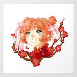 Sakura! Art Print