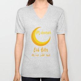 Eid Fitr Mubarak T-Shirt Muslim Men Women Kids Gift Unisex V-Neck