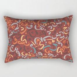 Arabic Calligraphy - Cotta Rectangular Pillow