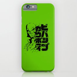 058 Jet Black Jap iPhone Case
