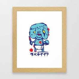 Can I eat you?! Zombie Baby Japan たべていい? Framed Art Print