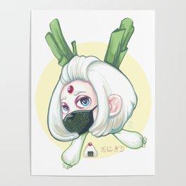 Onigiri Poster