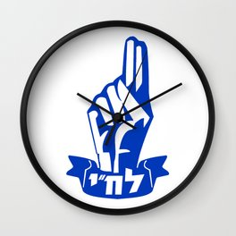 Lechi: Fighters for the Freedom of Israel Wall Clock