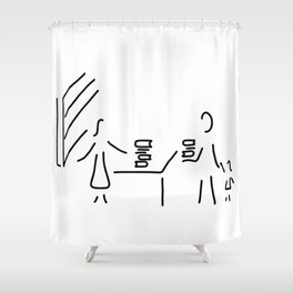 librarian bookseller library Shower Curtain