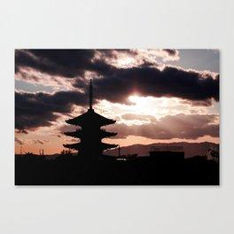 Kyoto Sunset I Canvas Print