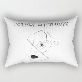 This world is like a dream Rectangular Pillow