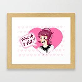 toshinoooo kyokoooo! Framed Art Print