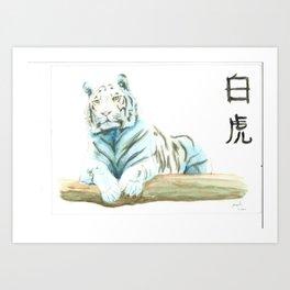 CHINESE ZODIAC (TIGER)  Art Print