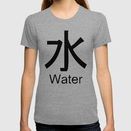 Water Japanese Writing Logo Icon T-shirt