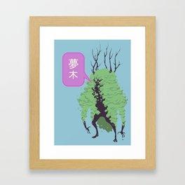 SKY TREE Framed Art Print