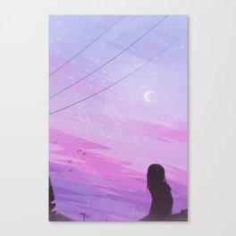 Gazing Skyward Canvas Print