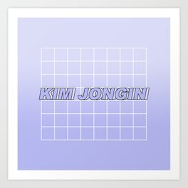 KIM JONGIN 2 Art Print