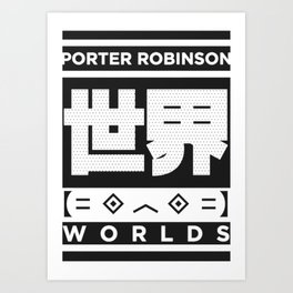 PORTER ROBINSON Art Print