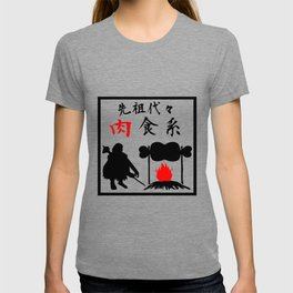 """I Love Meat """"Cooking"""" T-shirt"""