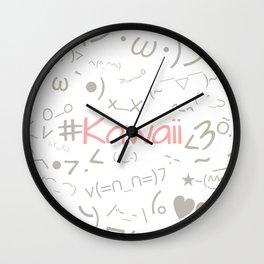Super Cute Kawaii Emoji Pattern Wall Clock